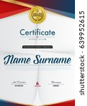 certificate template luxury and ... | Shutterstock .eps vector #639952615