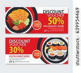 discount voucher asian food... | Shutterstock .eps vector #639954469