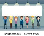 happy smiling business team... | Shutterstock .eps vector #639955921