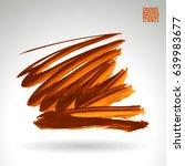 brush stroke and texture.... | Shutterstock .eps vector #639983677
