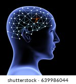 transparent head of person and... | Shutterstock . vector #639986044