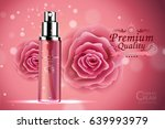 luxury cosmetic bottle package... | Shutterstock .eps vector #639993979