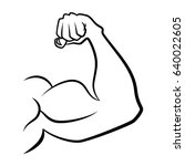 strong hand with muscles.... | Shutterstock .eps vector #640022605