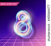 retro neon glowing glass... | Shutterstock .eps vector #640066477