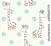 magic cute giraffe. cute hand... | Shutterstock .eps vector #640069219