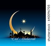 mosque silhouette in night sky... | Shutterstock .eps vector #640096705