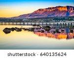 puerto natales  chile   gulf... | Shutterstock . vector #640135624