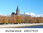Panorama of the Kant's cathedral in Kaliningrad - stock photo