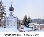 church of st. nicholas. resort...   Shutterstock . vector #640198144