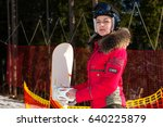 beautiful female in ski suit ... | Shutterstock . vector #640225879