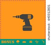 drill icon flat. simple... | Shutterstock . vector #640312831