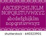 christmas font. knitted latin... | Shutterstock .eps vector #640323901