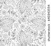 floral black and white seamless ... | Shutterstock .eps vector #640343554