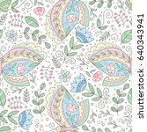 floral  seamless pattern with... | Shutterstock .eps vector #640343941