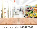 look out from the table  blur...   Shutterstock . vector #640372141