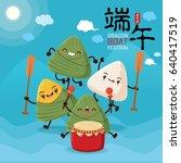 vintage chinese rice dumplings... | Shutterstock .eps vector #640417519