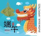 vintage chinese rice dumplings... | Shutterstock .eps vector #640417621