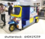 abstract blur in airport for... | Shutterstock . vector #640419259