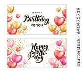 happy birthday balloon banner....   Shutterstock .eps vector #640475719