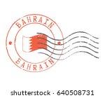 postal grunge stamp 'bahrain'   Shutterstock .eps vector #640508731