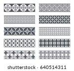 decorative geometric seamless...   Shutterstock .eps vector #640514311