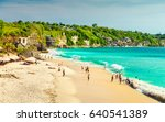 bali  indonesia   february 12 ... | Shutterstock . vector #640541389