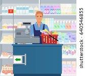 salesman man cashier standing... | Shutterstock .eps vector #640546855