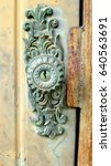 Small photo of door key vintage