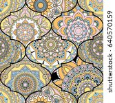 patchwork pattern. vintage... | Shutterstock .eps vector #640570159