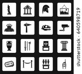 museum icons set in white... | Shutterstock . vector #640598719