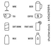 simple beverage outline icon... | Shutterstock .eps vector #640609894