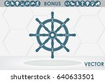 the helm of the ship icon... | Shutterstock .eps vector #640633501