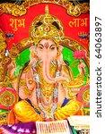 ganesha | Shutterstock . vector #64063897