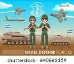 israel defense forces army... | Shutterstock .eps vector #640663159
