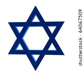 3d star of david on a white... | Shutterstock . vector #64067509