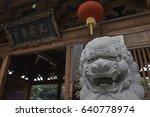 yuexiu qu  guangzhou shi ... | Shutterstock . vector #640778974