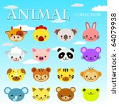 Vector Animal Head Collection