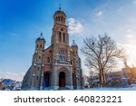 the church at jeonju hanok... | Shutterstock . vector #640823221