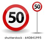 round red road sign  speed... | Shutterstock .eps vector #640841995