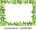 green leaves on white background | Shutterstock .eps vector #64085383