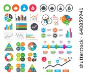 business charts. growth graph.... | Shutterstock .eps vector #640859941