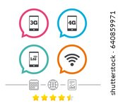 mobile telecommunications icons.... | Shutterstock .eps vector #640859971