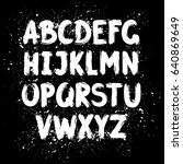 hand written calligraphy...   Shutterstock .eps vector #640869649