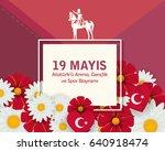 republic of turkey celebration... | Shutterstock .eps vector #640918474