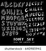 hand drawn alphabet letters... | Shutterstock .eps vector #640985941