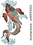 koi carp   digital art. japans... | Shutterstock .eps vector #640993501