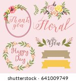 floral frames | Shutterstock .eps vector #641009749