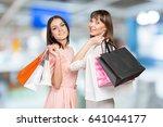 shopping woman holding shopping ...   Shutterstock . vector #641044177