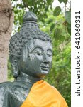 green buddha status.   Shutterstock . vector #641060311