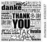 thank you word cloud in... | Shutterstock .eps vector #641063137